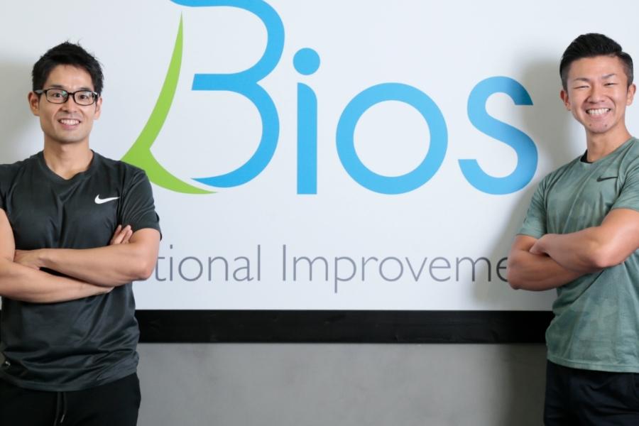 Biosトレーナーの写真
