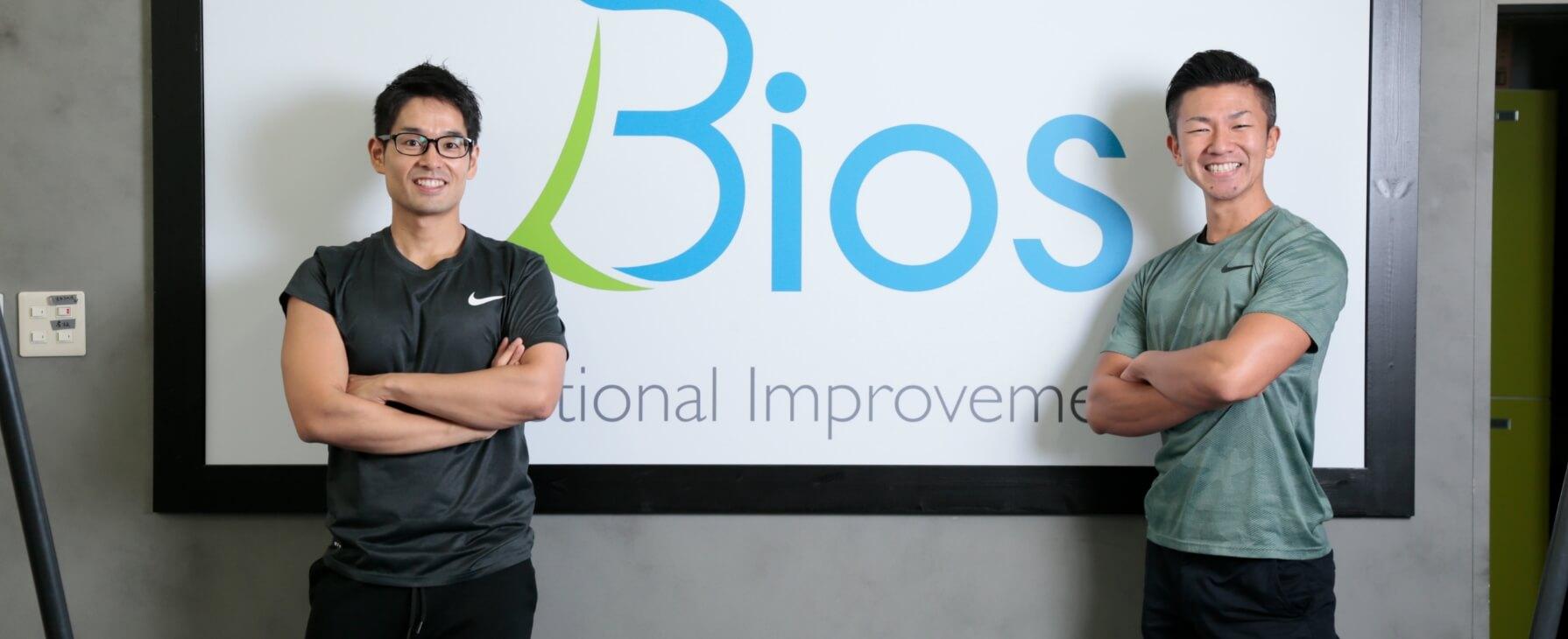 Bios 代表トレーナーの写真