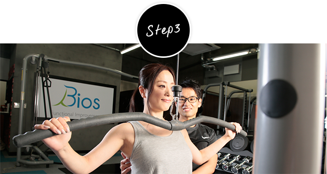 伸縮させることで筋肉に力をつける